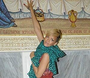 Star Gazing: Rihanna Visits Jerusalem
