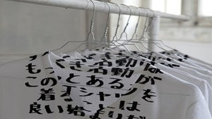 Daily Dose: AIDS Charity Tee by Maison Martin Margiela