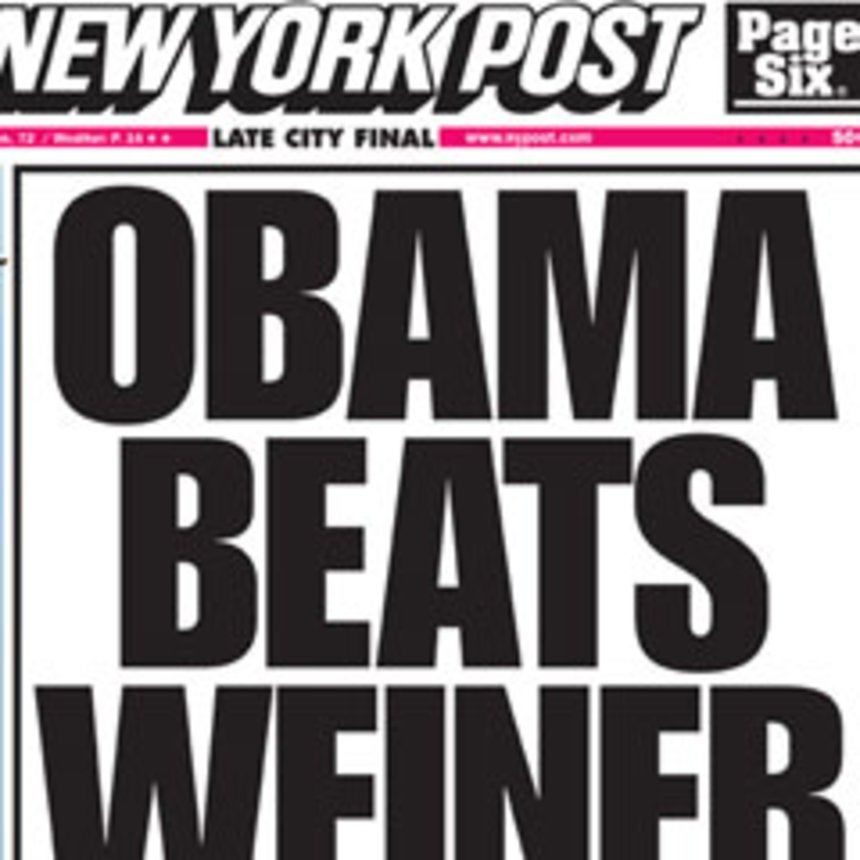 Anthony Weiner's Public & Private Parts