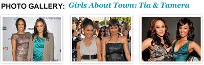 tia-and-tamera-girls-about-town-launch-icon