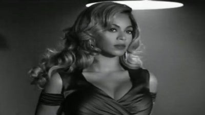 Must-See: Beyonce Gets Sexy in 'Dance for You' Video