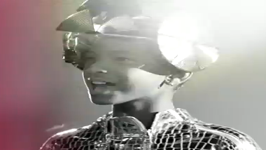 Must-See: Sneak Peek of Willow Smith's 'Fireball' Video