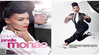 Janelle Monáe Tapped As the New Face of CoverGirl