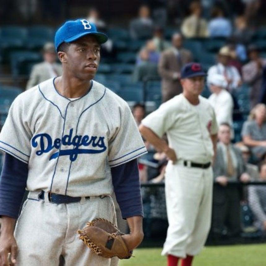 Must-See: Trailer of Jackie Robinson Biopic, '42'