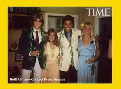 See President Obama's 1979 Prom Photo