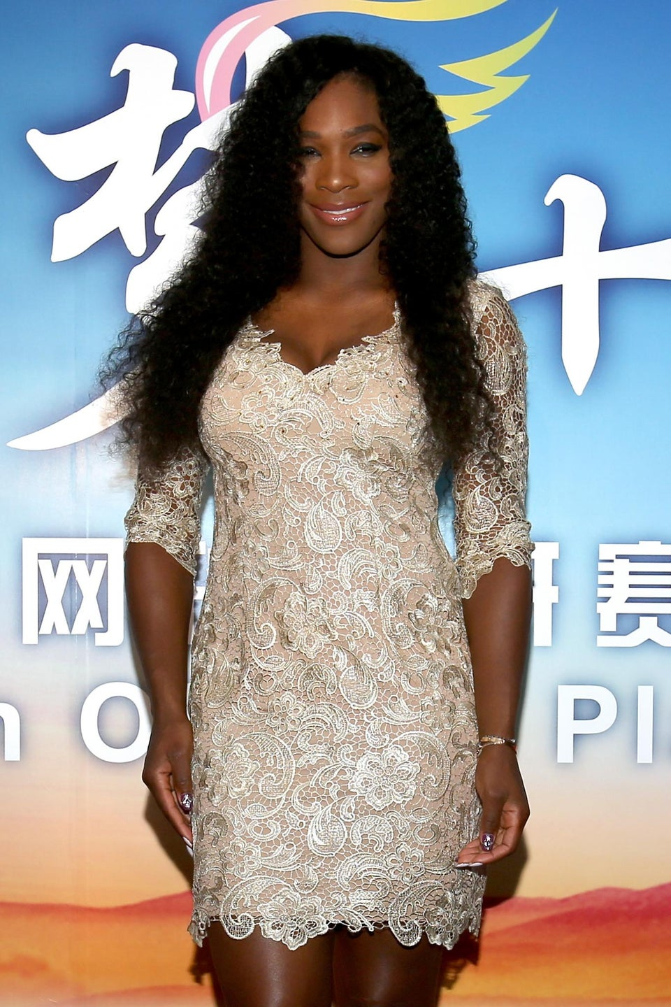 Coffee Talk: Serena Williams Named AP's Athlete of the Year