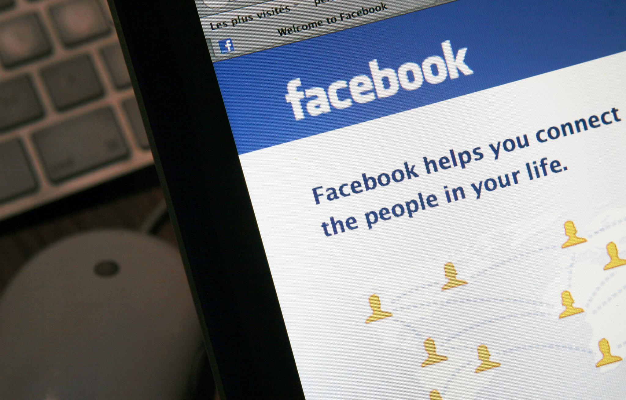 Investigation Finds Facebook Allows Advertisers To Use Racially Discriminatory Practices