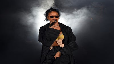 Rihanna Launches New Website Dedicated to Upcoming Album