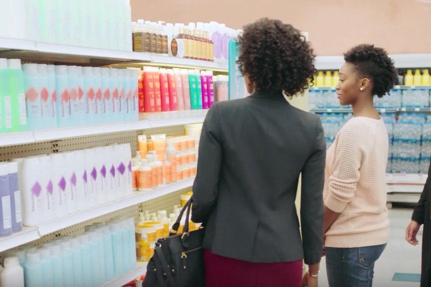 SheaMoisture Launches #BreakTheWalls Campaign To Highlight ...