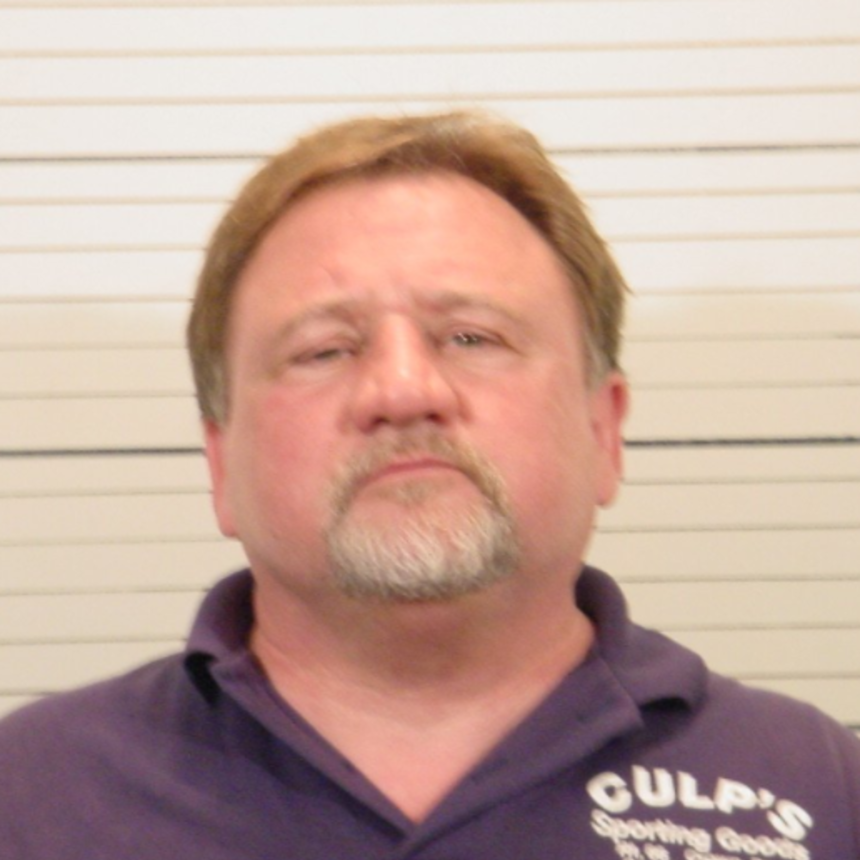 5 Things To Know About Virginia Shooting Suspect, James T. Hodgkinson