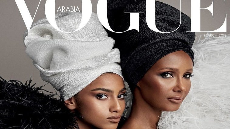 Iman and Imaan Hammam Absolutely Slay On Cover Of 'Vogue Arabia'