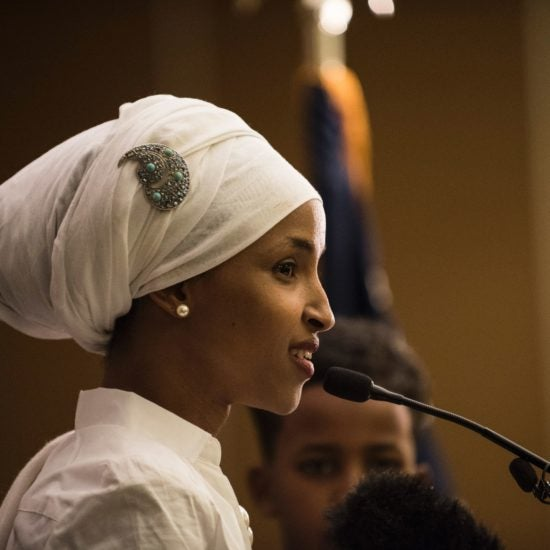 After Primary Win, Ilhan Omar Is On Track To Become The First Somali-American Member Of Congress