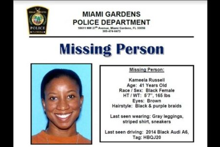 Miami Test Administrator Goes Missing During Finals Week