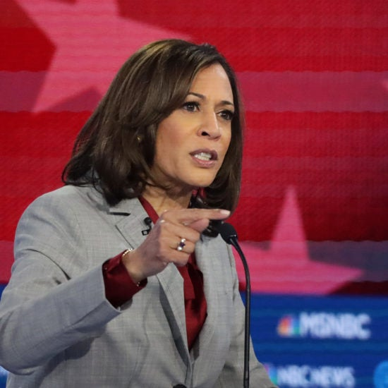 Kamala Harris Exits 2020 Presidential Race