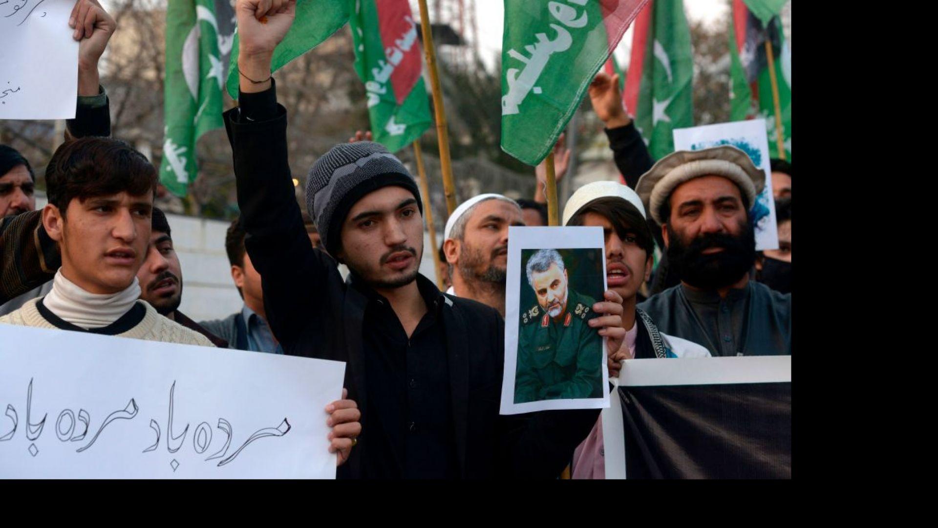 Iran Vows Revenge, 'Harsh Retaliation' After U.S. Kills Its Top General