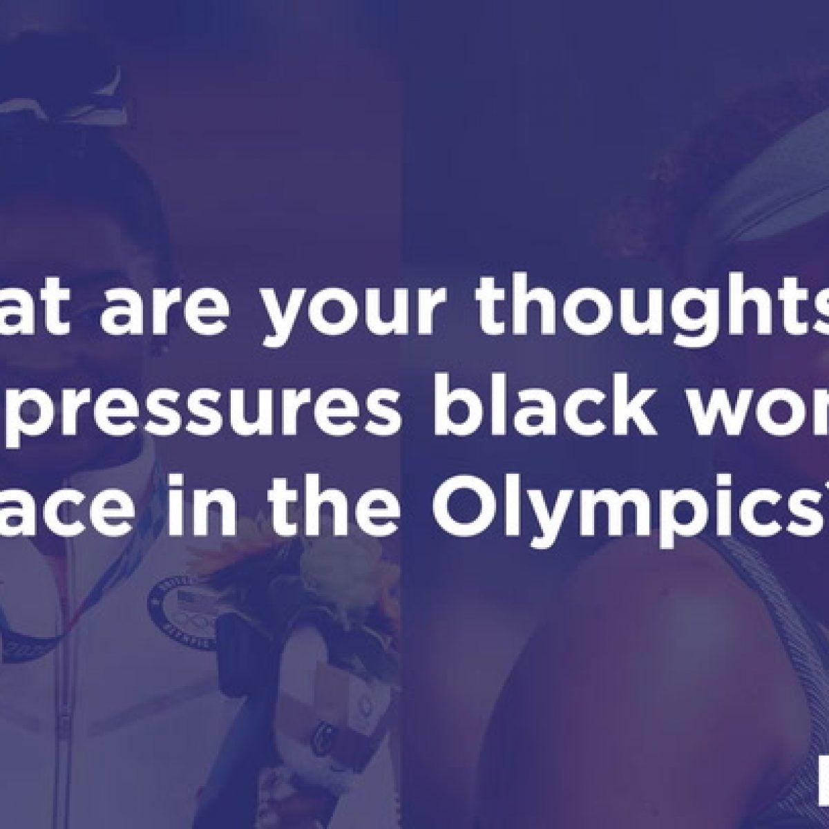 Ear To The Street  Pressure Black Women Face Teaser